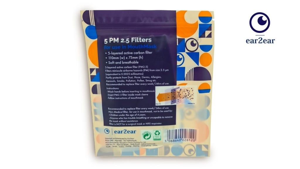 E2E FilterPack 5pcs